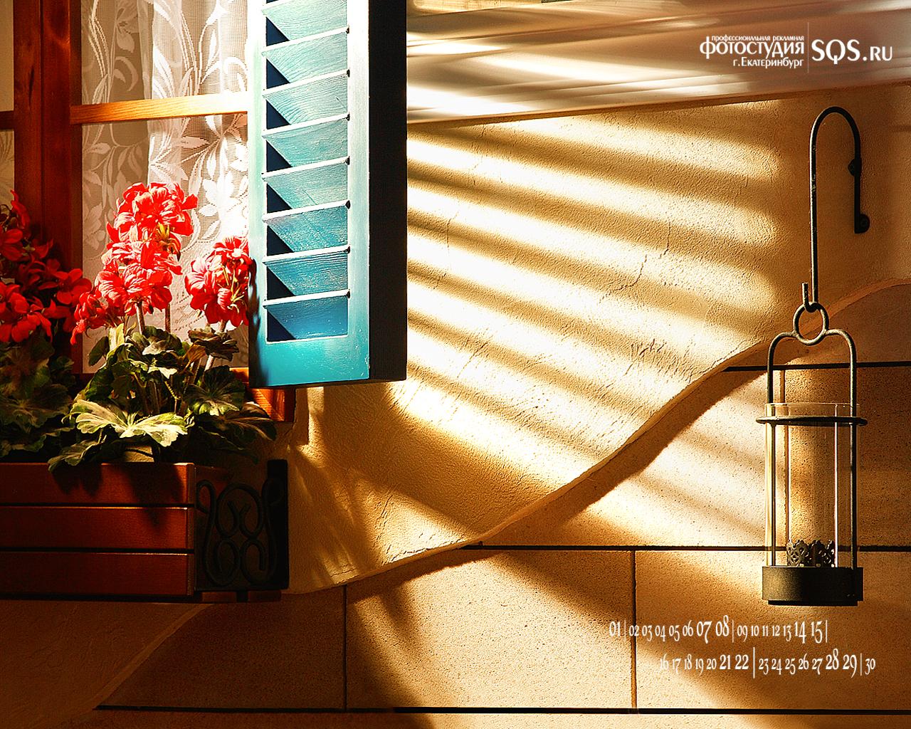 Календари на рабочий стол на ноябрь 2009, Обои на рабочий стол, Художественная фотосъемка, Фотостудия SQS, Екатеринбург.